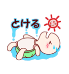 ♡幸せな♡かめちゃんの日常(個別スタンプ:4)