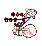 ♡幸せな♡かめちゃんの日常(個別スタンプ:5)