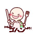 ♡幸せな♡かめちゃんの日常(個別スタンプ:6)