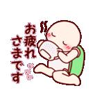♡幸せな♡かめちゃんの日常(個別スタンプ:7)