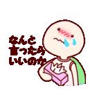 ♡幸せな♡かめちゃんの日常(個別スタンプ:8)