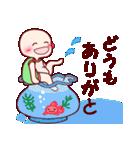 ♡幸せな♡かめちゃんの日常(個別スタンプ:9)