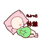 ♡幸せな♡かめちゃんの日常(個別スタンプ:11)