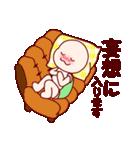 ♡幸せな♡かめちゃんの日常(個別スタンプ:12)