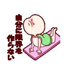 ♡幸せな♡かめちゃんの日常(個別スタンプ:14)
