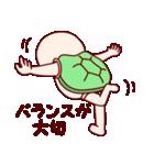 ♡幸せな♡かめちゃんの日常(個別スタンプ:15)