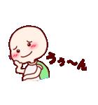 ♡幸せな♡かめちゃんの日常(個別スタンプ:16)