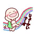 ♡幸せな♡かめちゃんの日常(個別スタンプ:19)