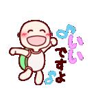 ♡幸せな♡かめちゃんの日常(個別スタンプ:20)