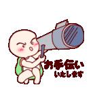 ♡幸せな♡かめちゃんの日常(個別スタンプ:21)