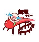 ♡幸せな♡かめちゃんの日常(個別スタンプ:22)