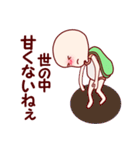 ♡幸せな♡かめちゃんの日常(個別スタンプ:24)