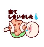 ♡幸せな♡かめちゃんの日常(個別スタンプ:25)