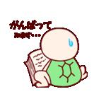 ♡幸せな♡かめちゃんの日常(個別スタンプ:26)