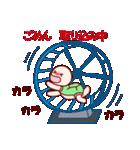 ♡幸せな♡かめちゃんの日常(個別スタンプ:27)