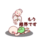 ♡幸せな♡かめちゃんの日常(個別スタンプ:28)