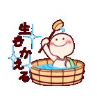 ♡幸せな♡かめちゃんの日常(個別スタンプ:29)