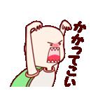 ♡幸せな♡かめちゃんの日常(個別スタンプ:31)