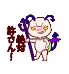 ♡幸せな♡かめちゃんの日常(個別スタンプ:32)