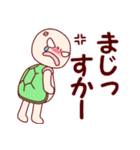 ♡幸せな♡かめちゃんの日常(個別スタンプ:33)