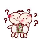 ♡幸せな♡かめちゃんの日常(個別スタンプ:35)