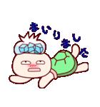 ♡幸せな♡かめちゃんの日常(個別スタンプ:36)