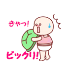 ♡幸せな♡かめちゃんの日常(個別スタンプ:37)