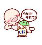 ♡幸せな♡かめちゃんの日常(個別スタンプ:38)