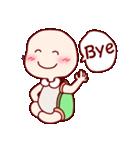 ♡幸せな♡かめちゃんの日常(個別スタンプ:40)