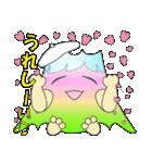 ドッカリふじちゃま (富士山)(個別スタンプ:3)