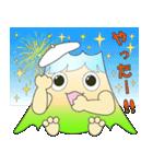 ドッカリふじちゃま (富士山)(個別スタンプ:5)