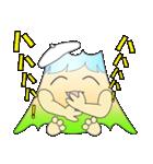 ドッカリふじちゃま (富士山)(個別スタンプ:6)