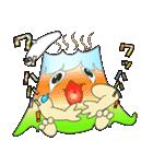 ドッカリふじちゃま (富士山)(個別スタンプ:7)
