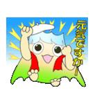 ドッカリふじちゃま (富士山)(個別スタンプ:9)