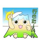 ドッカリふじちゃま (富士山)(個別スタンプ:10)