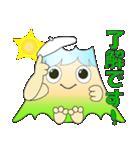 ドッカリふじちゃま (富士山)(個別スタンプ:12)