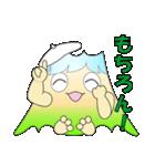 ドッカリふじちゃま (富士山)(個別スタンプ:13)