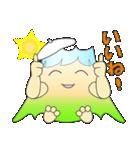 ドッカリふじちゃま (富士山)(個別スタンプ:14)