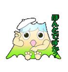 ドッカリふじちゃま (富士山)(個別スタンプ:15)