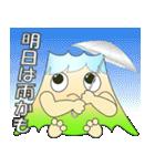 ドッカリふじちゃま (富士山)(個別スタンプ:16)