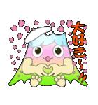 ドッカリふじちゃま (富士山)(個別スタンプ:17)