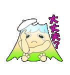 ドッカリふじちゃま (富士山)(個別スタンプ:19)