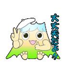 ドッカリふじちゃま (富士山)(個別スタンプ:20)