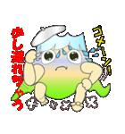 ドッカリふじちゃま (富士山)(個別スタンプ:21)