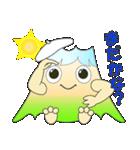 ドッカリふじちゃま (富士山)(個別スタンプ:22)