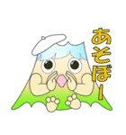 ドッカリふじちゃま (富士山)(個別スタンプ:23)