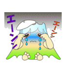 ドッカリふじちゃま (富士山)(個別スタンプ:24)