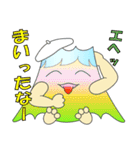 ドッカリふじちゃま (富士山)(個別スタンプ:25)
