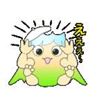 ドッカリふじちゃま (富士山)(個別スタンプ:29)