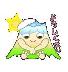 ドッカリふじちゃま (富士山)(個別スタンプ:31)